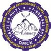 Автосалон Алатау, Омск. Все автосалоны Омска на om1.ru