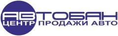 Автосалон Автобан, центр продажи автомобилей с пробегом, Омск. Все автосалоны Омска на om1.ru