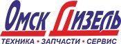 Автосалон Омскдизель, Центр продаж сельскохозяйственной техники, Омск. Все автосалоны Омска на om1.ru