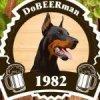 DoBEERman, Омск