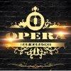 Опера,