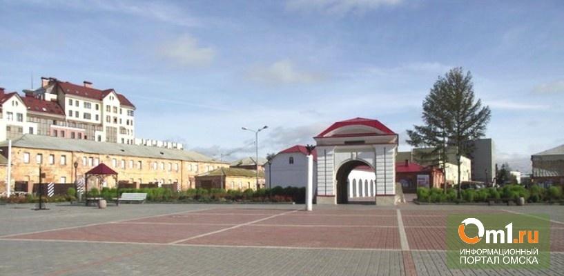 Нет желающих: тендер по реконструкции Омской крепости снова не состоялся