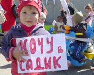 В Омской области планируют построить сразу 30 новых детсадов