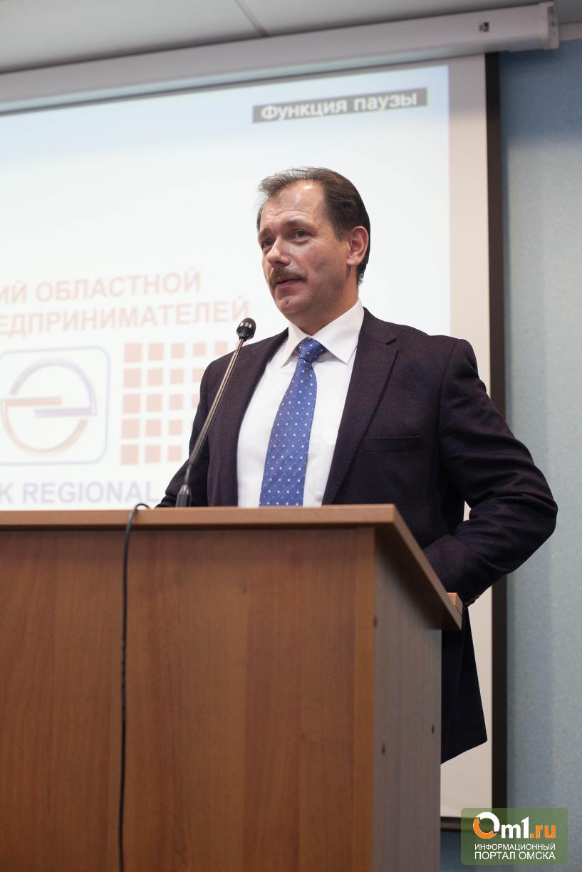 Омские бизнесмены сорвали выборы президента