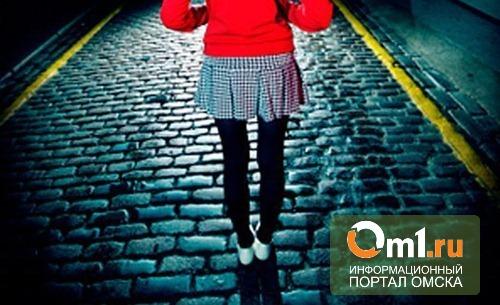 В Омске пропала 16-летняя девушка в кожаной куртке и кроссовках