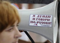 Премьер Крыма: в автономии будет двуязычие