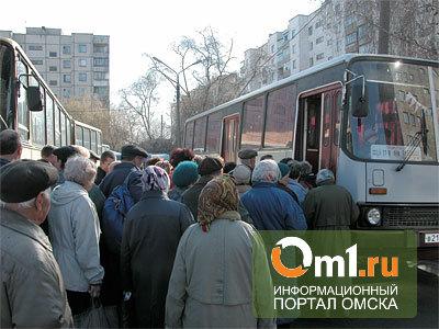 В сезон сбора урожая омская мэрия сокращает дачные автобусы