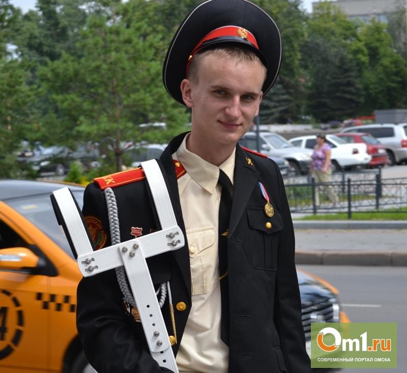 Омский кадетский корпус отдают обратно Минобороны