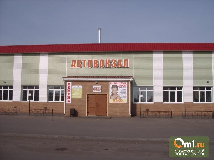 В Омской области дважды за день эвакуировали людей с вокзала