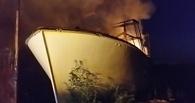 Пожарные спасли дом, катер и два снегохода