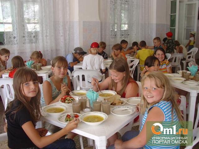 Детей в оздоровительном лагере Омской области кормили опасными продуктами