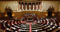 Сенат Франции принял резолюцию о смягчении санкций ЕС в отношении России