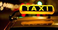 Вор украл у жителя Омска документы и забыл их в такси