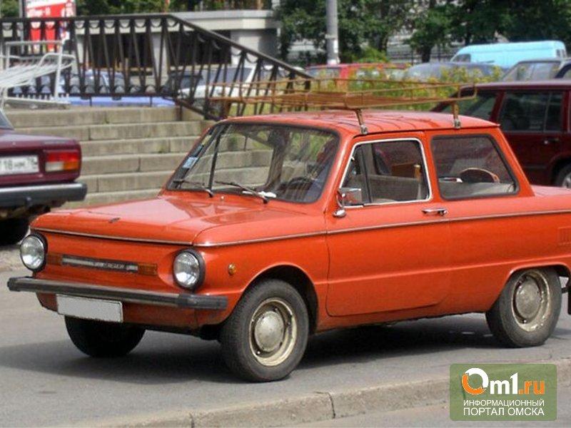 В Омске водитель-чайник на «Запорожце» насмерть сбил женщину