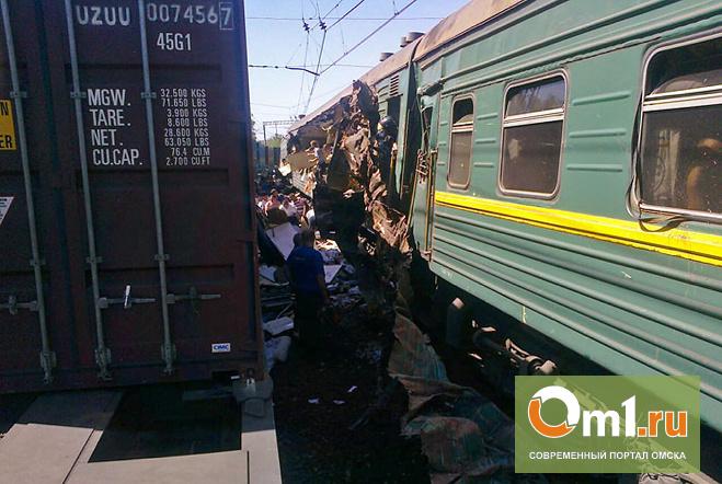 Под Москвой столкнулись товарный и пассажирский поезда