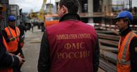ФМС так и не выяснил гражданство «испанского норвежца», которого нашли в Омске