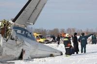МАК назвал причины падения ATR-72 под Тюменью