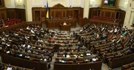 Беспартиец из Омска баллотируется в депутаты Верховной Рады Украины