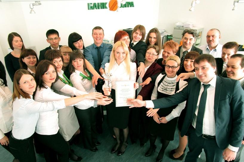 Банк «Югра» наградил сотрудников за успехи в работе