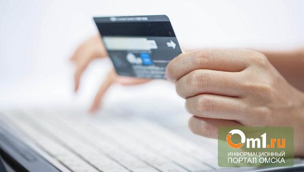 Комиссию за расчеты картами в Интернете хотят ограничить