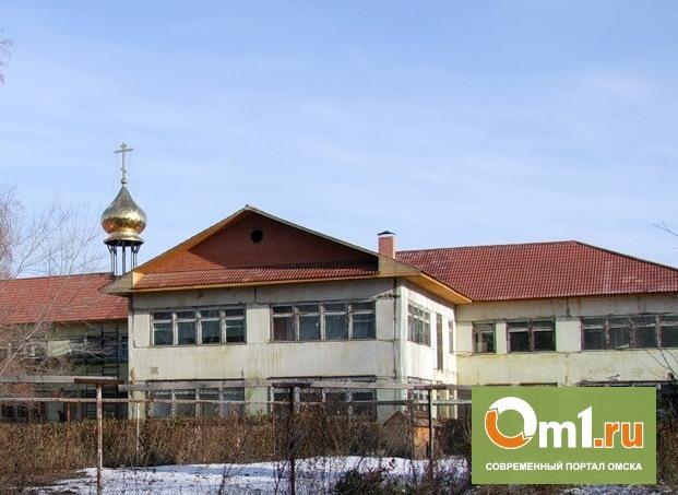 Чиновники отдали Омской Епархии здание детского сада под храм
