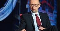 Арсений Яценюк заявил, что Украина рассчиталась с Россией за газ