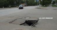 В Омских нефтяниках снова проваливается асфальт