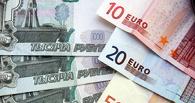Рубль дорожает вслед за нефтью: курс евро впервые за три недели опустился ниже 82
