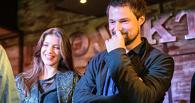 На лечение актера из Омска Данила Козловский помог собрать 255 тысяч рублей