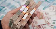 К 300-летию Омск получил от Медведева еще 6,6 млрд