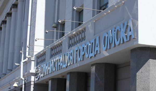 Омск признали лучшим городом России в плане управления финансами