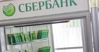 По стопам Центробанка: Сбербанк понизил ставки по ипотеке на 1%