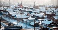 Омск считают одним из городов с самым низким уровнем жизни
