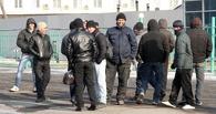 Правительство очистит рынки и стройки от мигрантов