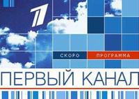 На Украине требуют срочно отключить российское телевидение