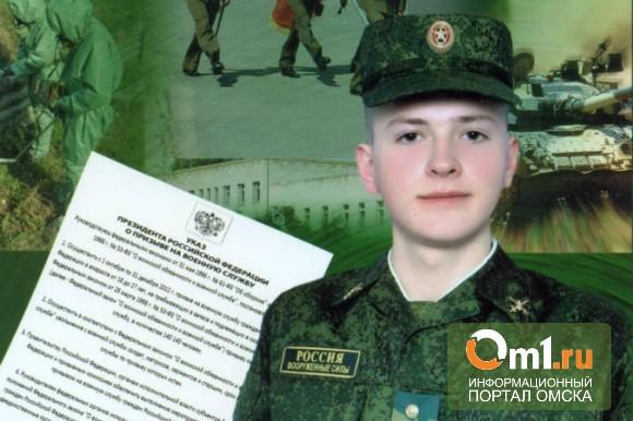 В Омской митрополии не верят в самоубийство призывника на Валааме