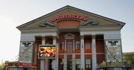 В Омске у кинотеатра «Маяковский» все-таки сделают кольцо