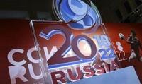 Закон о чемпионате мира по футболу ждет подписи Путина