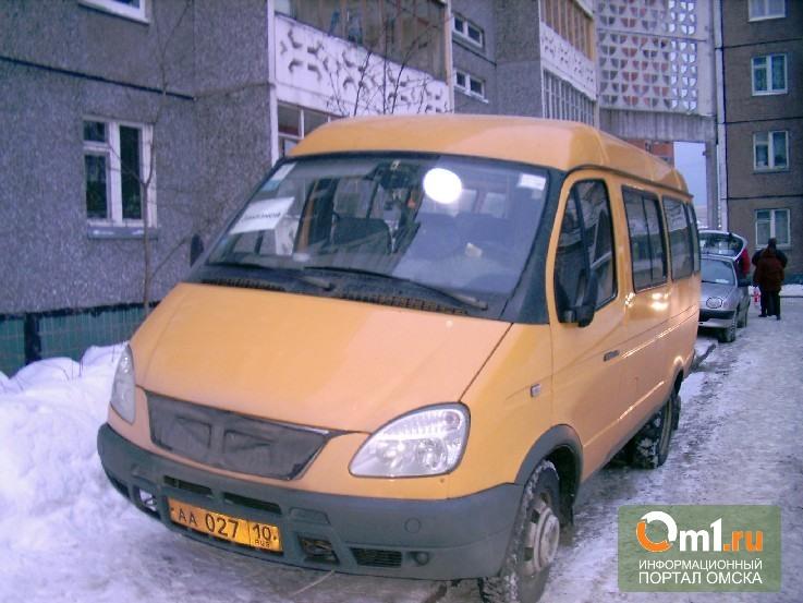 Сегодня проезд в омских «ГАЗелях» будет стоить 18 рублей