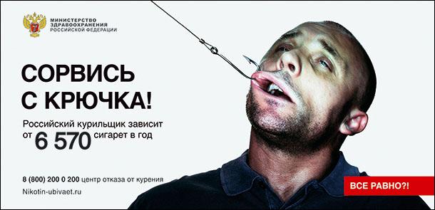 Шокирующая реклама против курения может исчезнуть с улиц Омска