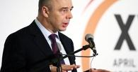 Антон Силуанов: нынешние курс рубля и цена на нефть идеальны для экономики