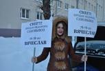 В Омске партия ЛДПР начала продавать городской снег