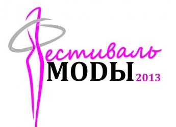 На выставку красоты в Омск приедут участники из Эквадора и Монголии
