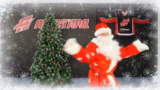 «Авангард» поздравил омичей с Новым годом