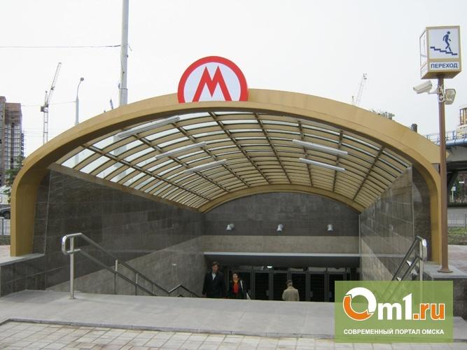 Омский губернатор готов отдать метро под пейнтбольный клуб