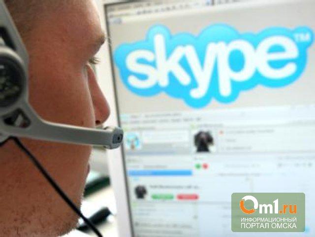 В США хакер с помощью Facebook и Skype заставлял женщин раздеваться