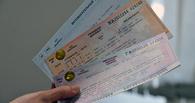 Поездом, автобусом, паромом: в кассах РЖД стартовала продажа билетов в Крым