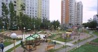 Омским предприятиям предложили софинансировать ипотеку своих работников