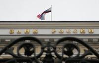 Чистка продолжается: ЦБ лишил лицензии три банка и систему денежных переводов