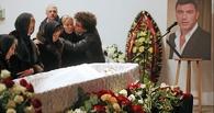 Новые свидетели заявили, что Геремеев не причастен к убийству Немцова